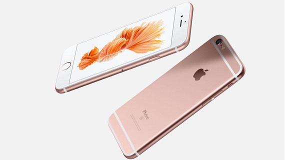 dien-thoai-iphone-6s-plus-16gb-rose-gold